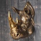 """Подвесной декор """"Голова Носорога"""" бронза, 45см"""