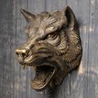 """Подвесной декор """"Голова Волка"""" бронза, 30см"""