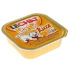 Влажный корм Lechat для кошек, паштет с лососем и креветками, ламистер, 100 г