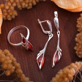 Гарнитур посеребрение 2 предмета: серьги, кольцо 'Янтарь' лотос, цвет коричневый, 19 размер Ош
