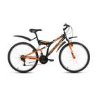 """Велосипед 26"""" Altair MTB FS 26, 2018, цвет черный/оранжевый, размер 18"""""""