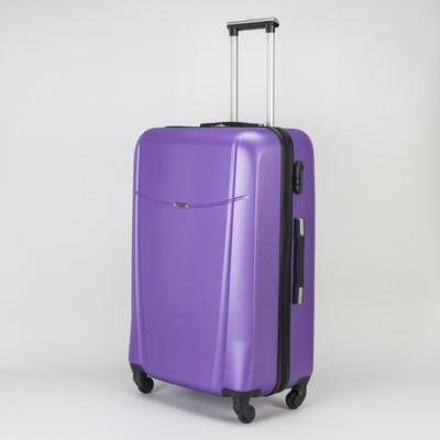 Чемодан большой на молнии, 1 отдел, 4 колеса, кодовый замок, цвет фиолетовый