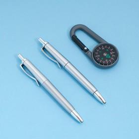 Подарочный набор, 3 предмета в коробке: 2 ручки, брелок-компас