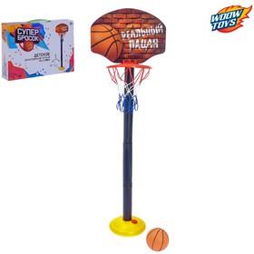 Баскетбольный набор 'Реальный пацан', регулируемая стойка с щитом (4 высоты: 28 см/57 см/85 см/115 см), сетка, мяч, р-р щита 34,5х25 см Ош