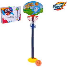 Баскетбольный набор 'Весёлый баскетбол', регулируемая стойка с щитом (4 высоты: 28 см/57 см/85 см/115 см), сетка, мяч, р-р щита 34,5х25 см Ош
