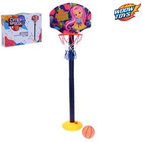 Баскетбольный набор 'Ты лучше всех!', регулируемая стойка с щитом (4 высоты: 28 см/57 см/85 см/115 см), сетка, мяч, р-р щита 34,5х25 см Ош