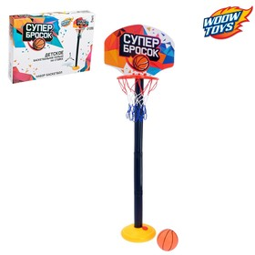 Баскетбольный набор 'Супербросок', регулируемая стойка с щитом (4 высоты: 28 см/57 см/85 см/115 см), сетка, мяч, р-р щита 34,5х25 см Ош