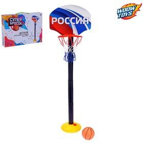 Баскетбольный набор 'Россия', регулируемая стойка с щитом (4 высоты: 28 см/57 см/85 см/115 см), сетка, мяч, р-р щита 34,5х25 см Ош