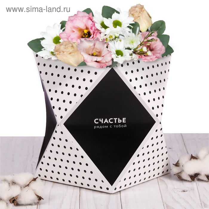 Коробка–ваза для цветов «Счастье рядом с тобой», 59 х 28 см.