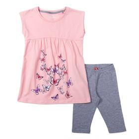 Комплект для девочки (платье , бриджи), рост 110 см, цвет розовый CSK 9722 (178)