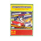 """Настольная игра """"Полиция против Мафии""""  10559"""