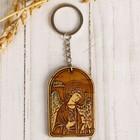 Брелок с молитвой «Ангел Хранитель», береста