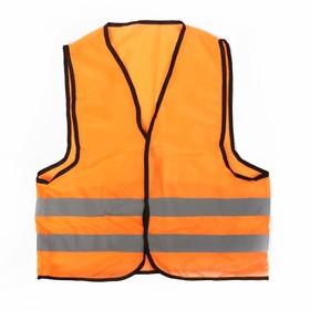 Жилет 'Автомобилист', 190 гр/кв.м, оранжевый Ош