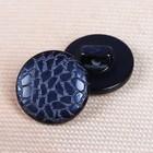Пуговица для верхней одежды, на ножке, 15мм, цвет тёмно-синий