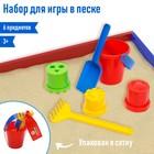 Наборы для игры в песке №6