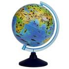 Глобус Зоогеографический детский 250мм Классик Евро Ке012500269