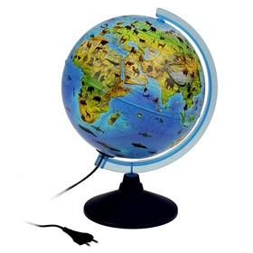 Глобус Зоогеографический детский 250мм с подсветкой Классик Евро Ке012500270 Ош