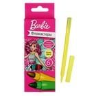 Фломастеры 6 цветов Mattel Barbie
