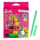 Фломастеры 12 цветов Mattel Barbie