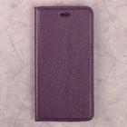 Чехол Deppa Wallet Cover и защитная пленка для Apple iPhone 6/6S, магнит, фиолетовый