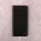 Чехол Deppa Wallet Cover PU и защитная пленка для Apple iPhone 6/6S Plus, магнит, черный