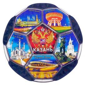 Магнит сборный 'Казань' 6в1, 13х13см Ош