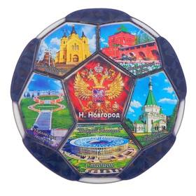 Магнит сборный 'Нижний Новгород' 6в1, 13х13см Ош