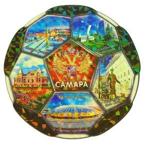 Магнит сборный 'Самара' 6в1, 13х13см Ош
