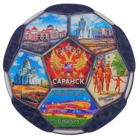 Магнит сборный 'Саранск' 6в1, 13х13см Ош