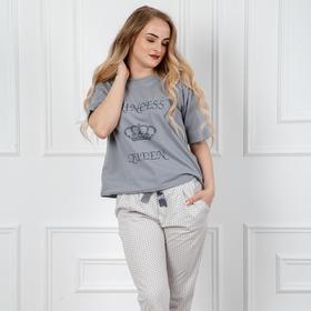 Комплект женский (футболка, брюки) Каролина 282 №1 цвет серый, р-р 42