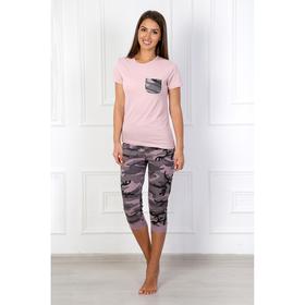 Комплект женский (футболка, бриджи) 300 Камуфляж № 5 цвет розовый, р-р 42