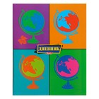 """Дневник для 1-11 класса, интегральная обложка """"Глобусы"""", 40 листов"""