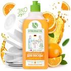 "Средство для мытья посуды ""Synergetic"" Апельсин, 500 мл"