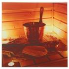 Картина для бани «Банная утварь», 30х30 см