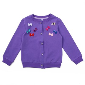 Джемпер для девочки, рост 98 см, цвет фиолетовый 7016