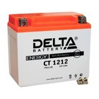 Аккумуляторная батарея Delta СТ1212 (YTX14-BS, YTX12-BS)12V, 12 Ач прямая(+ -)
