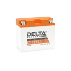 Аккумуляторная батарея Delta СТ1212.1 (YT12B-BS)12V, 12 Ач прямая(+ -)