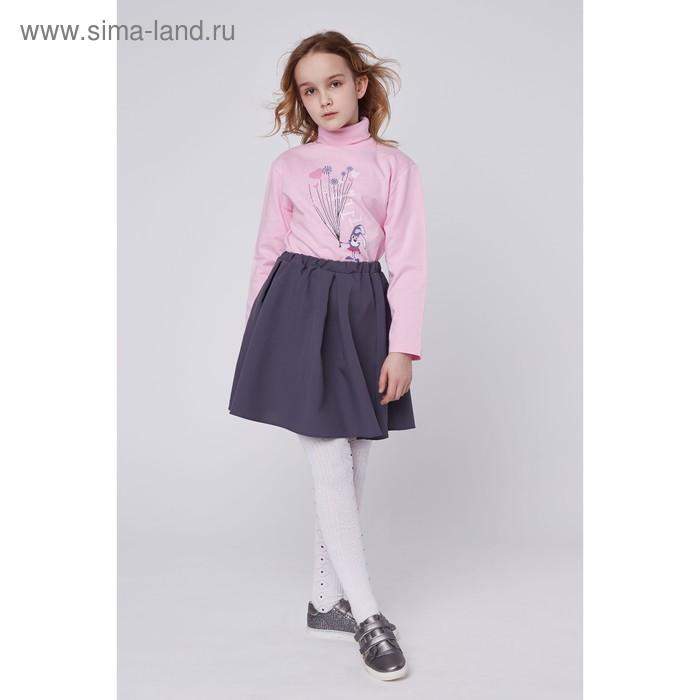 Водолазка для девочек, рост 116-122 (34) см, цвет розовый