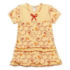 Сорочка для девочек, рост 104-110 (30) см, цвет жёлтый 10026
