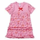 Сорочка для девочек, рост 104-110 (30) см, цвет розовый 10026