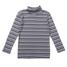 Водолазка для мальчиков, рост 140-146 (40) см, цвет серый 10889 Ош