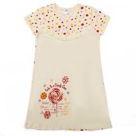 Сорочка для девочек, рост 128-134 (36) см, цвет бежевый 10243