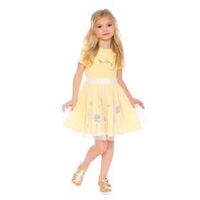 Платье для девочки, рост 104 см, цвет жёлтый SS18-JUZ-211