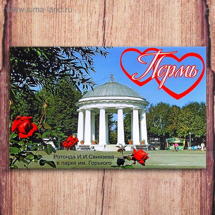 """Магнит закатной """"Пермь. Ротонда"""""""
