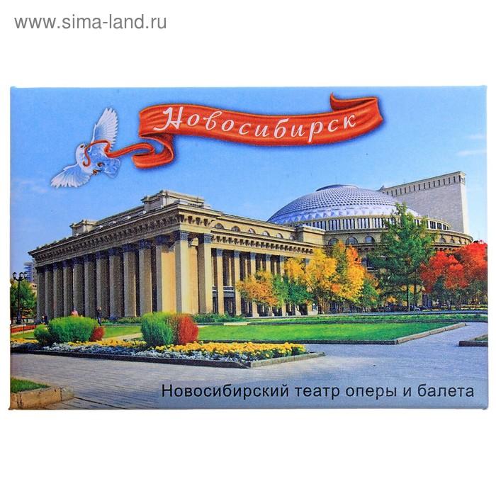 """Магнит закатной """"Новосибирск. Театр оперы и балета"""""""