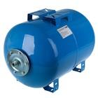 Гидроаккумулятор ETERNA, для систем водоснабжения, горизонтальный, 80 л
