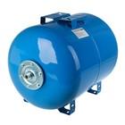 Гидроаккумулятор ETERNA , для систем водоснабжения, горизонтальный, 100 л