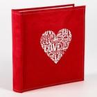 Фотоальбом на 200 фото 10х15 см Innova Suedette Heart Bookbound