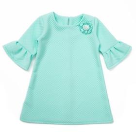 Платье для девочки, рост 92-98, цвет мятный 3154_М