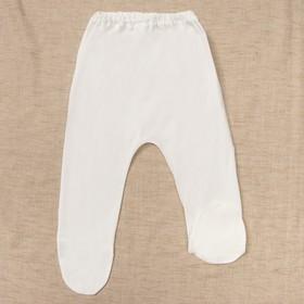 Ползунки короткие, рост 92 см, цвет белый 1008-86-56 Ош